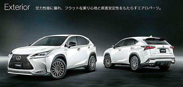 青出於藍的「殺」!trd推出lexus Nx改裝套件-u Car售後市場