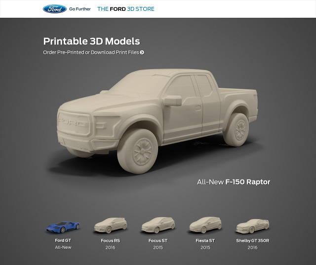 要多大印多大,Ford开放热门车款3D列印档供Maker自行下载