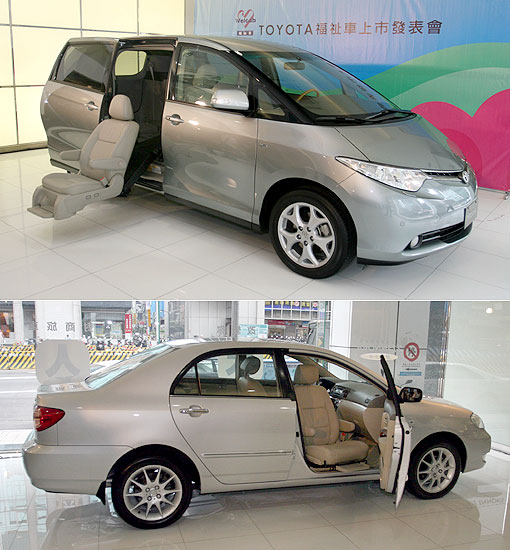 【福祉·previa】toyota previa福祉車