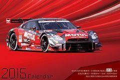 Nissan感恩百萬桌曆,百萬驚喜大獎帶回家