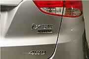 全新Hyundai ix35法蘭克福首演 ,現行Tucson將進入歷史