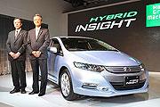 國內首款百萬以下Hybird車款,全新Insight 99.9萬正式開賣