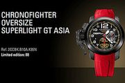 Graham發表Chronofighter GT Asia限量錶款