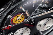 百年靈推出Chronomat 44 GMT「瑞士巡邏隊50周年」限量版