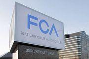 跨品牌多款新作蓄勢待發,Fiat-Chrysler發表集團5年計畫