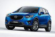 Mazda關懷高雄氣爆事件,提供災區車主免費拖吊與車輛修護服務