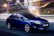 Ford Focus全球制霸,登峰優惠錯過不再