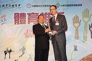 台灣奧迪運動行銷典範,唯一汽車品牌獲頒「體育推手獎」