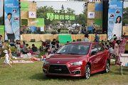 中華三菱野餐音樂匯,韋禮安、徐佳瑩草地開唱