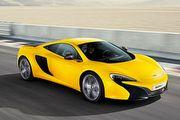 搶攻超跑市場,McLaren 推出625C入門車型