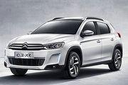 進軍中小型跨界休旅市場,Citroën C3-XR預告巴黎亮相