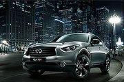 266萬臺灣僅10輛配額,Infiniti QX70S黑曜戰神特式車上市
