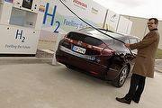 氫燃料電池的激烈競爭?英國政府斥資1千1百萬英鎊進行相關發展