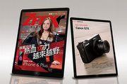 《Zeek玩家誌》改版創刊號正式上架,與U-MAG電子雜誌結盟,提供讀者全新的閱讀體驗
