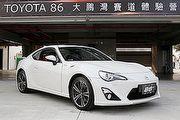 強化品牌樂趣印象,Toyota 86大鵬灣賽道體驗營