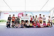 歡慶十週年,「Toyota Family Day」萬人萬步走車主活動