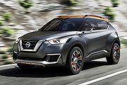 小型跨界新詮釋,Nissan Kicks概念車聖保羅首演