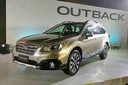 預計明年4月導入,新世代Subaru Outback、Legacy亞洲首發直擊