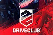 鬥陣來尬車!! 《DriveClub》試玩體驗