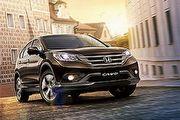 Honda CR-V S安全旗艦特式車再追加,歲末優惠抽雙人行