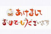 Taiwan Suzuki春節假期服務不打烊