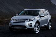 四車型選擇238萬起,Land Rover Discovery Sport展開預售