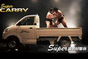 相撲彰顯大空間與性能,Suzuki Super Carry推出新廣告