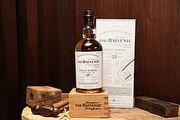 百富25年單一酒桶單一麥芽威士忌在臺上市
