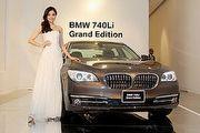 標配B&O與主動通風加熱座椅,BMW 740Li典藏特式498萬限量推出