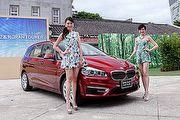 7人座178萬、單一車型導入國內,BMW 218d Gran Tourer國內上市