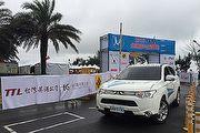 TVBS北海岸公益路跑,指定用車Mitsubishi Outlander