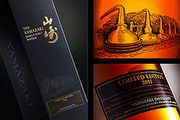 搶手貨登場,山崎2015限量版威士忌在日本發表
