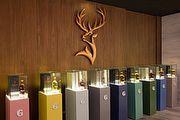 全球首創威士忌訂製服務,私藏酒窖 - 格蘭菲迪店於桃園開幕