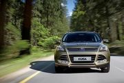 Ford本月主打Ford Focus購車即享影音旗艦版 柴油版再享萬元加油金
