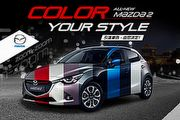 Mazda2 9月上市,Color Your Style上市車色由您決定