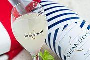 Chandon Summer 2015年盛夏限定版上市
