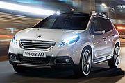 Peugeot,Citroën與DS總代理寶嘉聯合公布7月份促銷