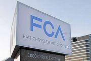 重罰!Fiat Chrysler集團面臨1億美元罰款及買回瑕疵車