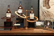 全球免稅市場獨賣,格蘭威利威大師窖藏系列新品
