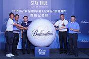 2015年度高球盛典,百齡罈臺灣冠軍盃9月開打
