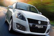 1.4渦輪+四驅!下一代Suzuki Swift Sport概念車預約東京車展