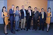 格蘭傑第二屆G7高峰論壇明天登場
