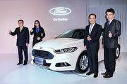 正式售價139.9萬,Ford Mondeo Hybrid國內發表上市