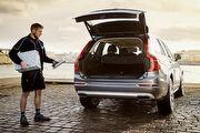 讓血拼更輕鬆,Volvo推出宅配到「車」新服務