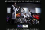 TAG Heuer與Red Bull車隊開啟全新合作關係