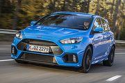 終極鋼砲即將上市,新一代Ford Focus RS步下生產線