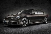 預計今年第四季登臺,BMW M760Li xDrive亮相