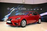 Lexus 4月促銷專案,頭款10萬元、月付8,800,入手IS200t