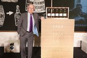 The Balvenie DCS Compendium百富首席調酒師典藏系列珍稀原酒第一章在台上市