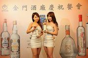 2016世界三大烈酒大賽連戰皆捷 金門高粱酒榮獲-最佳白酒大獎